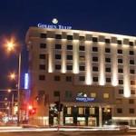 Хотел Golden Tulip